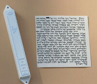 "Kosher Mezuzah Parchment + FREE CASE! 4"" 10cm Klaf Scroll Hebrew Jewish Blessing"