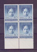 Berlin 1952 - 4er Block Beethoven - MiNr. 87 postfrisch**- Michel 180,00 € (183)