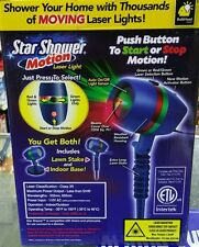 Star Shower Motion Green And Red Laser Light With Stop Motion Covers 3200 Ft2