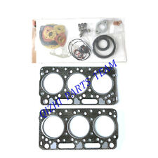 NEW PD6T ENGINE OVERHAUL GASKET KIT FOR NISSAN PD6T 10308CC