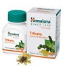 Himalaya Herbals Trikatu 60 Tab For Digestive Wellness, Choose Bulk, Free Ship