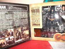 BATMAN Kaiyodo the Dark Knight Movie SCI-FI Revoltech 008