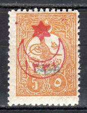 Turkey - 1916 Definitive overprinted -  Mi. 446C (Perf. 12) MNH