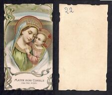 Holy card Santino MADONNA del BUON CONSIGLIO
