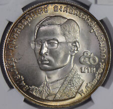 Thailand 1971 BE2514 50 Baht silver NGC MS66 Buddhist fellowship stunning toning