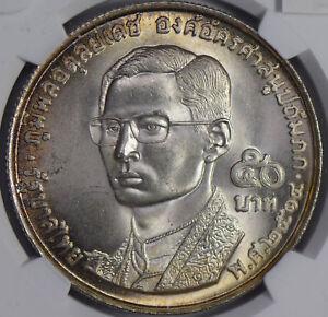 Thailand 1971 BE2514 50 Baht silver NGC MS66 Buddhist fellowship stunning toning
