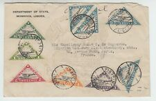 Liberia # C3A-C3F Cover to France Department of State Triangle Airplane
