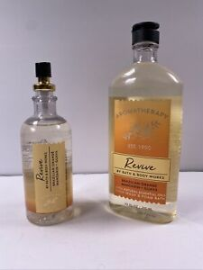 Bath & Body Works Aromatherapy- Revive Brazilian Orange Mandarin-Guava Set