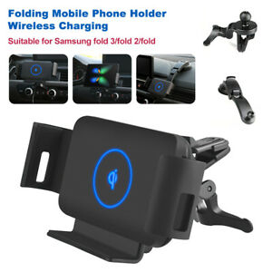 For Samsung Galaxy Z Fold 2 3 Wireless Car Charger Automatic Car Holder Mount UK