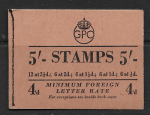 1953 JULY 5/- GEORGE VI & QE2 WILDING MIXED BOOKLET H2 COMPLETE