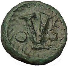 PHOCAS 602AD Rare Possibly Unpublished Pentannumium Katane Byzantine Coin i54109
