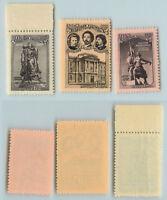 Russia USSR 1957  SC 2018-2020  MNH . f9049a