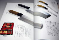 Japanese Knives Hocho and Sharpening Stone book from Japan whetstone #0966