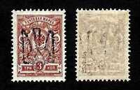 Ukraine 1918 Odesa type 5d trident overprint on Russia 3k … expertised… MLH *
