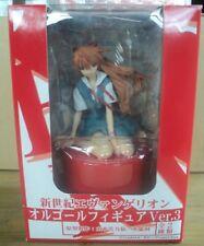 Evangelion Music Box Ver. 3 (Asuka Langley Soryu)