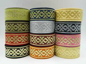 10m Jacquard Ribbon/Trim Celtic Knot 33mm width Various colours available