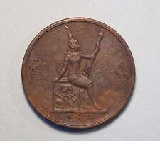 1895 1 Att Thailand Bronze World Coin King Rama V Chulalongkorn Siam Thai RS114