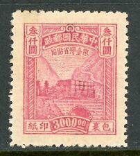 Free China Taiwan 1948 Parcel Post $3000 Scott Q3 Mint (Non Hinged) W592