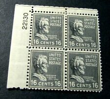 US Plate Blocks Stamp Scott# 821 Lincoln 1938  MH  L380