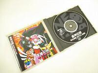 JANSHIN DENSETSU Janshin Item REF/bbc Neo Geo CD Neogeo SNK Import JAPAN Game nc