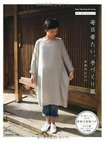 FU-KO Basics. Clothes for Adults Heart Warming Life Series Japanese Pattern Book