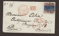 New York: New York City 1869 #119 Attractive Cover, Single Use to France