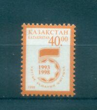 EMBLEMI - EMBLEM KAZAKHSTAN 1998