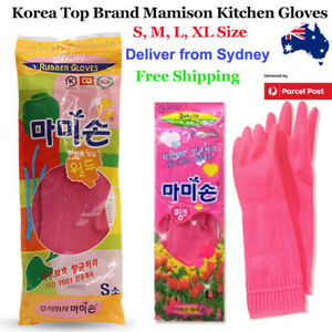 Rubber Gloves Latex Kitchen Long Dish Washing Cleaning Made in korea -Free Ship