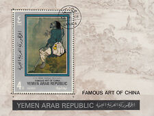 Y.A. R,/North Yemen n. BL. 159a/Famous Art of China