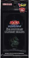 Yu-Gi-Oh 20th Anniversary Legendary Dragons Pack (4 Cards) VP18 Sealed V-Jump