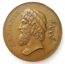 Médaille en bronze Faculté de Médecine de Paris 1890-1891. (AV200)