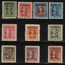 PRC South Central China 1948 Cheng-Chow O/P Yang#LCC1-LCC11 Mint Complete Set