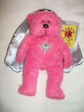 BEANIE KIDS HOPE THE CHRISTMAS BEAR - BK239 RIP IT UP & CARDEAUX EXCLUSIVE MWMT!