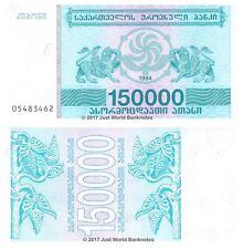 Georgia 150000 Laris 1994 P-49 Banknotes UNC