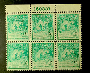 T2/49 US Possession Canal Zone 1949 stamp Sc 144 12c Great Plate Block 6 MNHOG