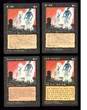 Belebung der Toten Fourth Edition Uncommon DE NM MTG