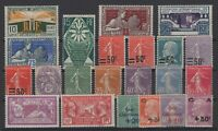 S138421/ FRANCE / LOT 1924 - 1928 MINT MH CV 244 $