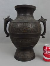 grand vase bronze 18ème Chine / antique chinese vase 18th W gold & silver inlays