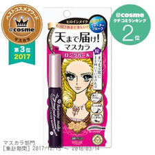 [ISEHAN KISS ME] Heroine Make Long & Curl WP Black Mascara Beauty Winner NEW