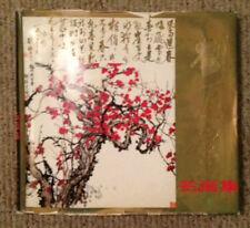 An Album of Liu Haisu's Famous Paintings [1985 Jumbo HC] by Liu Haisu