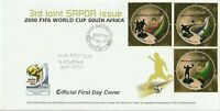 MAURITIUS 9 APRIL 2010 WORLD CUP COMMEMORATIVE STAMP FIRST DAY COVER
