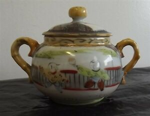 Vintage Asian Sugar Bowl w/Lid Hand Painted NICE