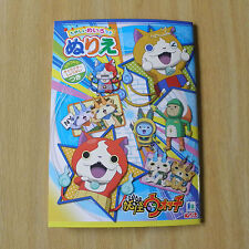 Children's coloring book of Yokai Watch (No.2) / Coloring book of Japanese anime