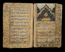 Antique mughal Islamic illuminated HANDWRITTEN Quran  juz manuscript 17th C