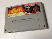 Nintendo SNES NTSC-J (Japan) Wrestling Video Games