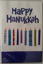 """4 Hanukkah Treat Bags Paper Sack Party Goodie Favors """"Happy Hanukkah"""""""
