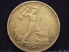 UdSSR 50 Kopeken, 1924-  SCHMIED AM AMBOSS   Silber % 900 - nr297