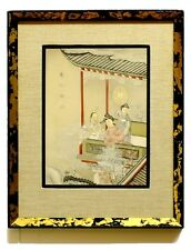 VINTAGE LITHOGRAPH CHINESE COUPLE WITH SERVANT ON BALCONY SCENE FRAMED COLOR