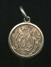 God Allah Arabic Written Toned Pendant Charm Vintage 925 Sterling Silver - AI789