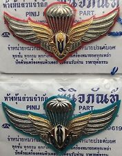 OBSOLETE UNISSUED ROYAL THAI AIR FORCE PARACHUTE FREE FALL WINGS BADGE SET - NEW